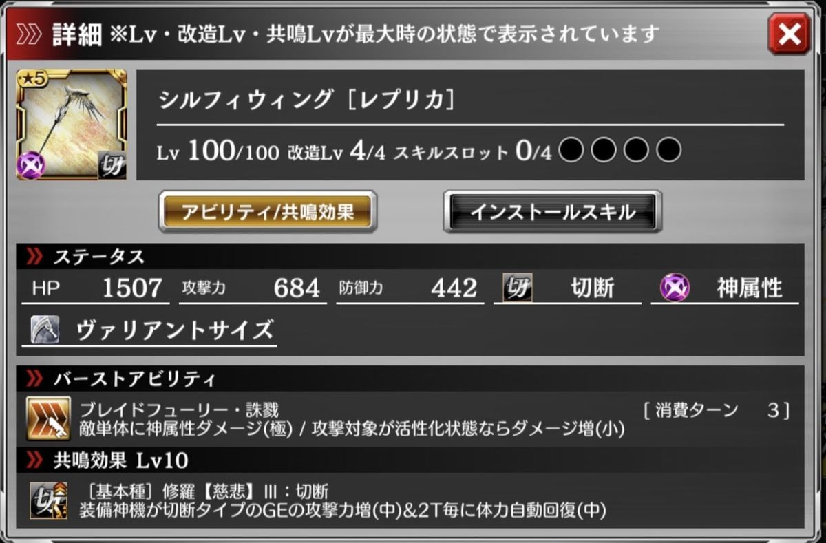 f:id:isozaki789:20191129234310j:plain