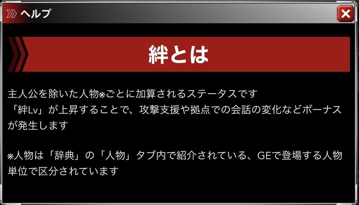 f:id:isozaki789:20191130090046j:plain