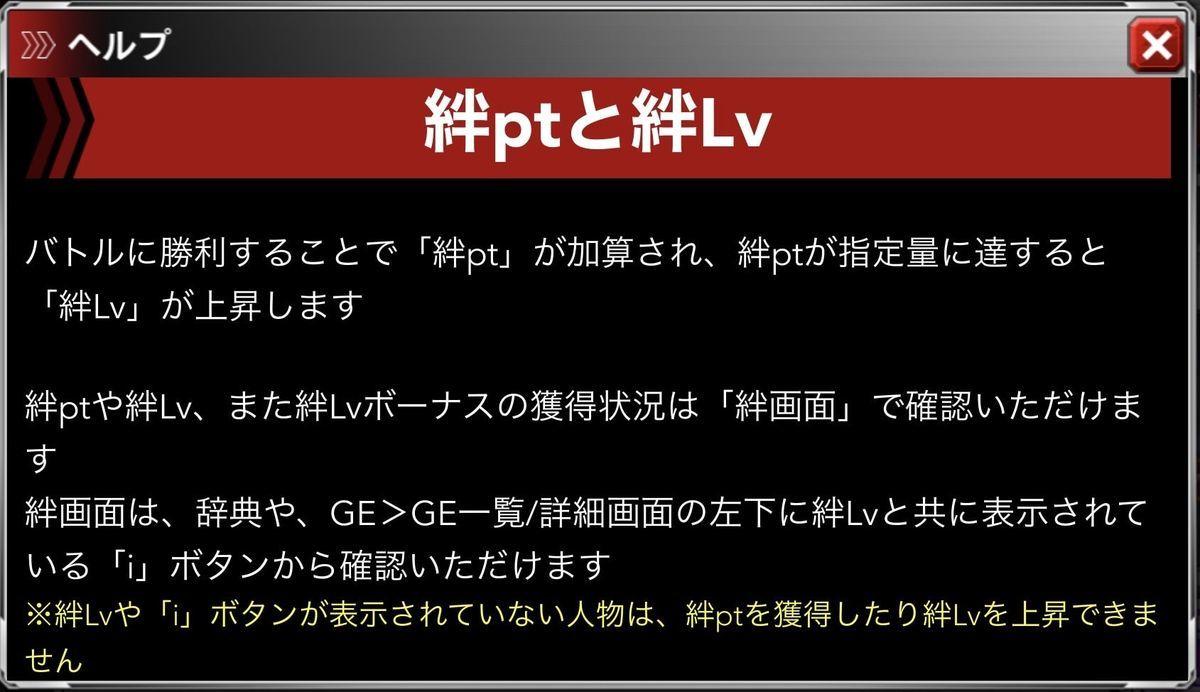 f:id:isozaki789:20191130090308j:plain