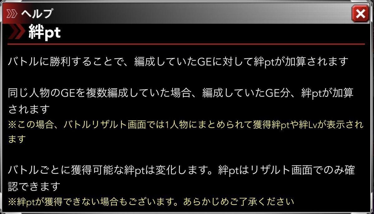 f:id:isozaki789:20191130090425j:plain