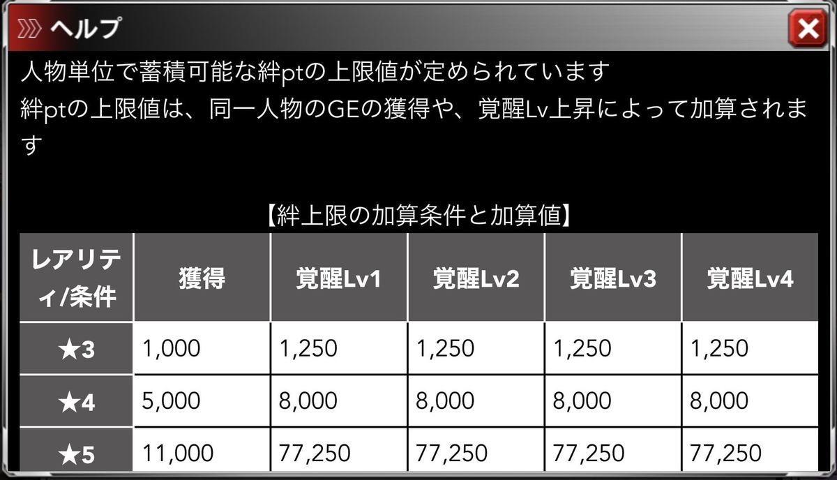 f:id:isozaki789:20191130091735j:plain