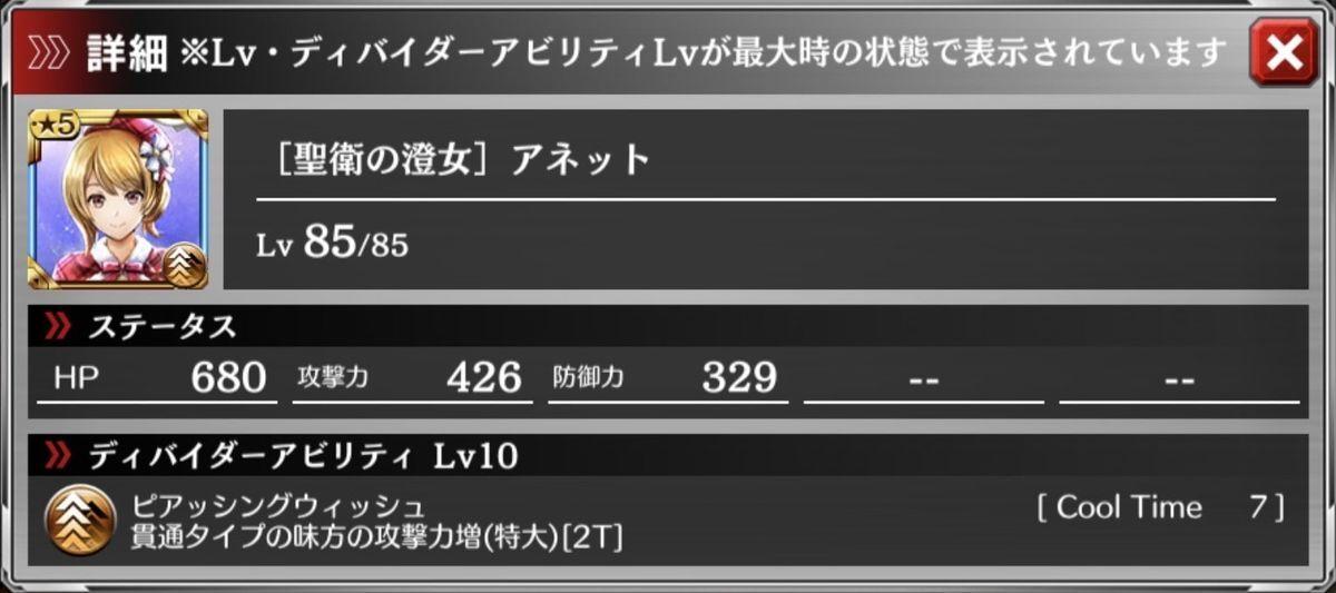 f:id:isozaki789:20191211213753j:plain