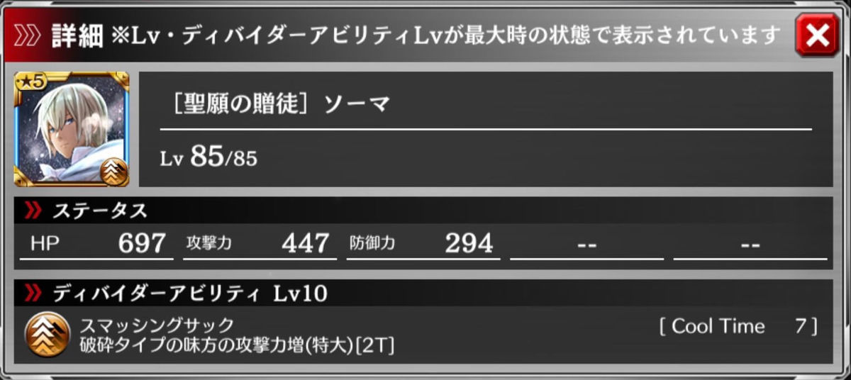 f:id:isozaki789:20191219002730j:plain