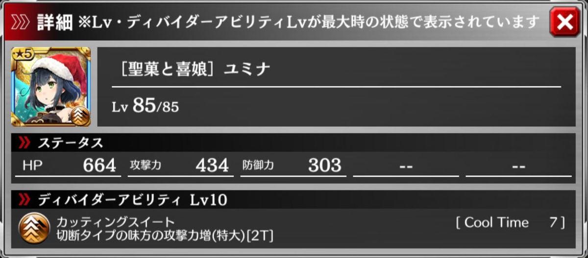 f:id:isozaki789:20191219002757j:plain