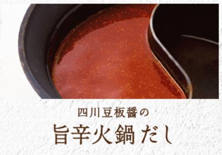 f:id:isozaki789:20191225174739p:plain