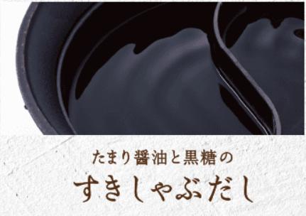 f:id:isozaki789:20191225174756p:plain