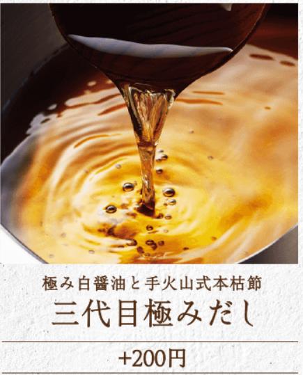 f:id:isozaki789:20191225174803p:plain