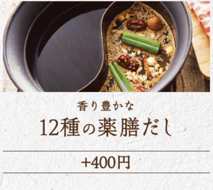f:id:isozaki789:20191225174814p:plain