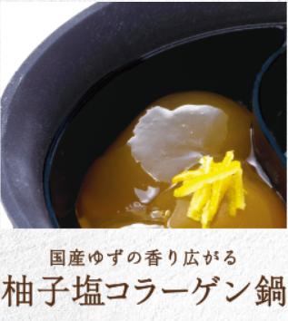 f:id:isozaki789:20191225174821p:plain