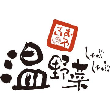 f:id:isozaki789:20191227140220p:plain