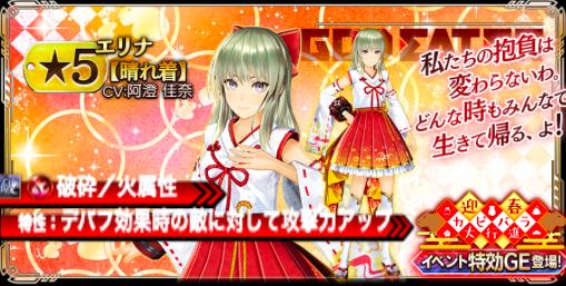 f:id:isozaki789:20200102231050p:plain