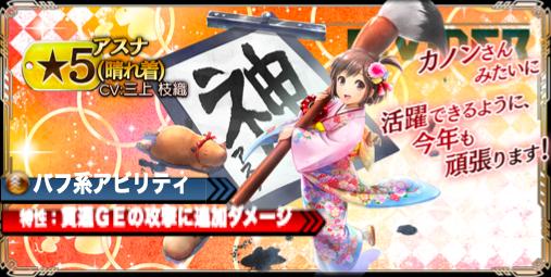 f:id:isozaki789:20200102231136p:plain