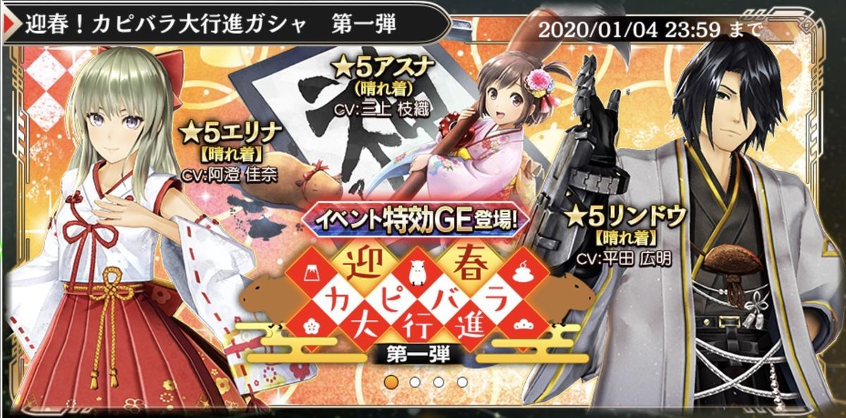 f:id:isozaki789:20200102231415j:plain