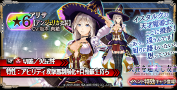 f:id:isozaki789:20200117185056p:plain