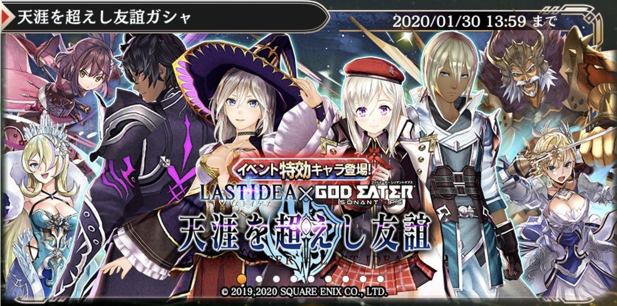 f:id:isozaki789:20200120183209j:plain