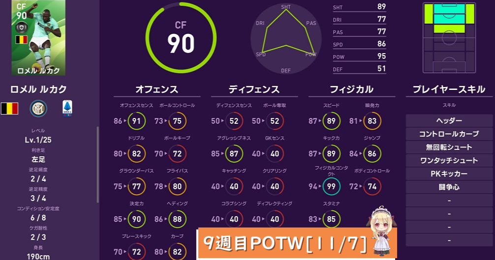 f:id:isozaki789:20200123155433p:plain