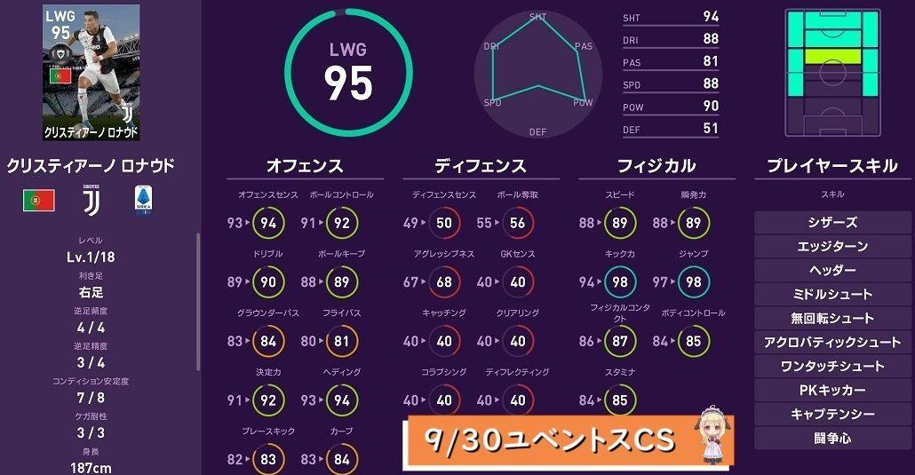 f:id:isozaki789:20200123162242j:plain