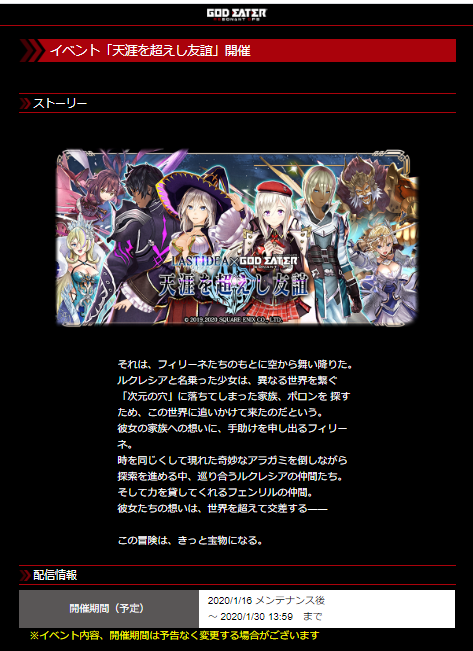 f:id:isozaki789:20200124170202p:plain