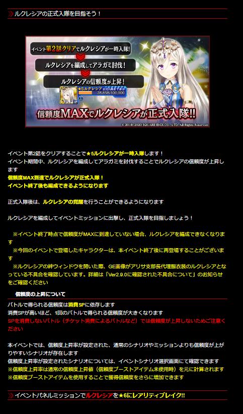 f:id:isozaki789:20200124170222p:plain