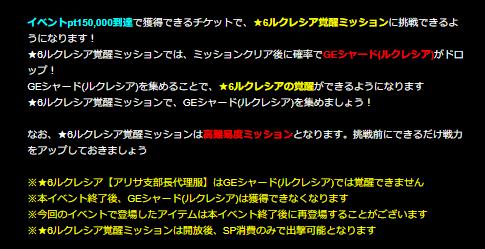 f:id:isozaki789:20200124170248p:plain