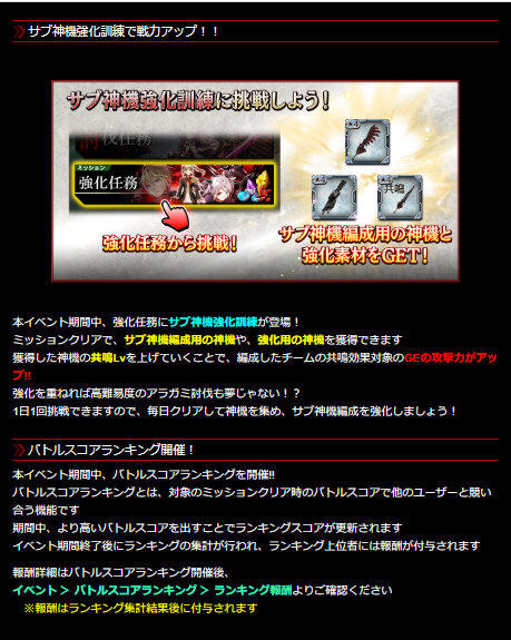 f:id:isozaki789:20200124170327p:plain