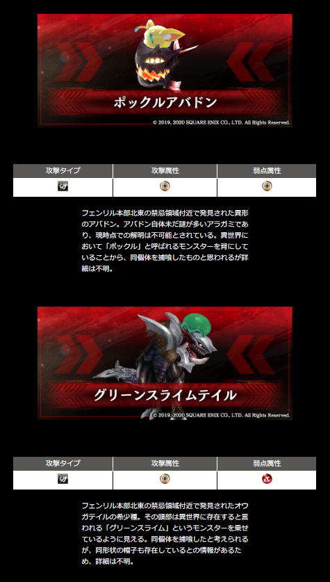 f:id:isozaki789:20200124170357p:plain