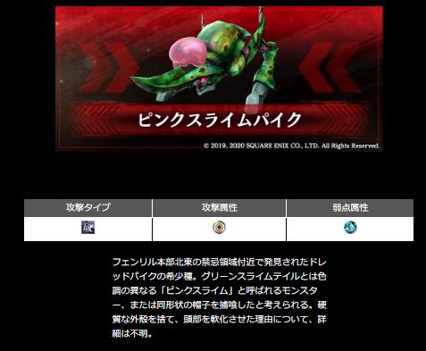 f:id:isozaki789:20200124170407p:plain