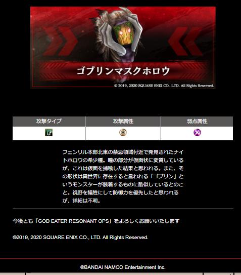 f:id:isozaki789:20200124170416p:plain