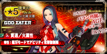 f:id:isozaki789:20200206150642p:plain