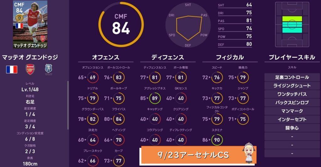f:id:isozaki789:20200213174116j:plain