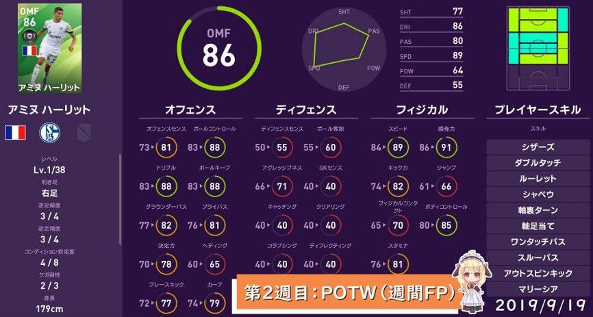 f:id:isozaki789:20200213174716j:plain