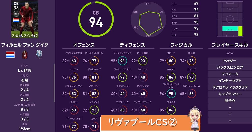 f:id:isozaki789:20200213180248p:plain