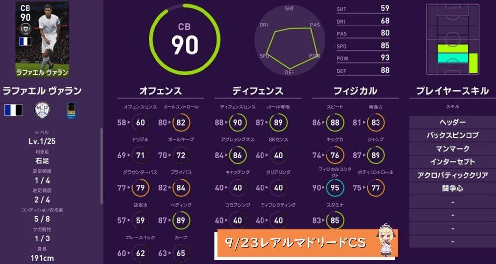 f:id:isozaki789:20200213180959j:plain