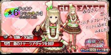 f:id:isozaki789:20200214130956p:plain