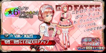 f:id:isozaki789:20200214131351p:plain