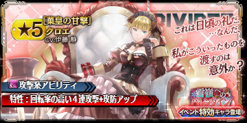 f:id:isozaki789:20200214163742p:plain