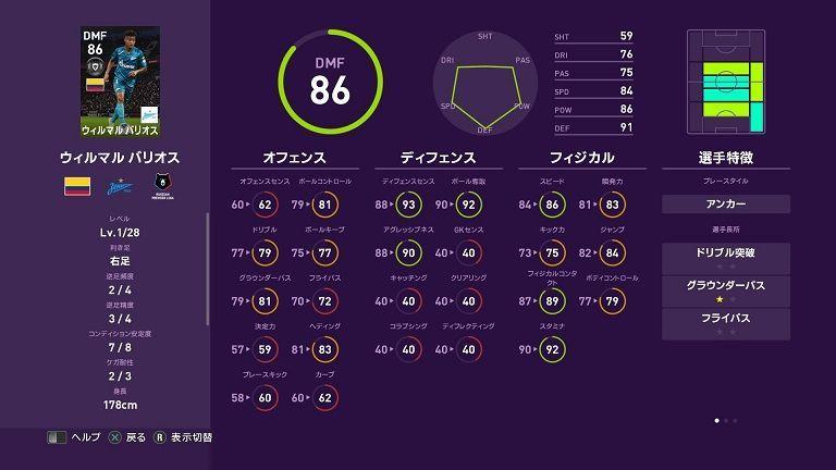 f:id:isozaki789:20200214175012j:plain