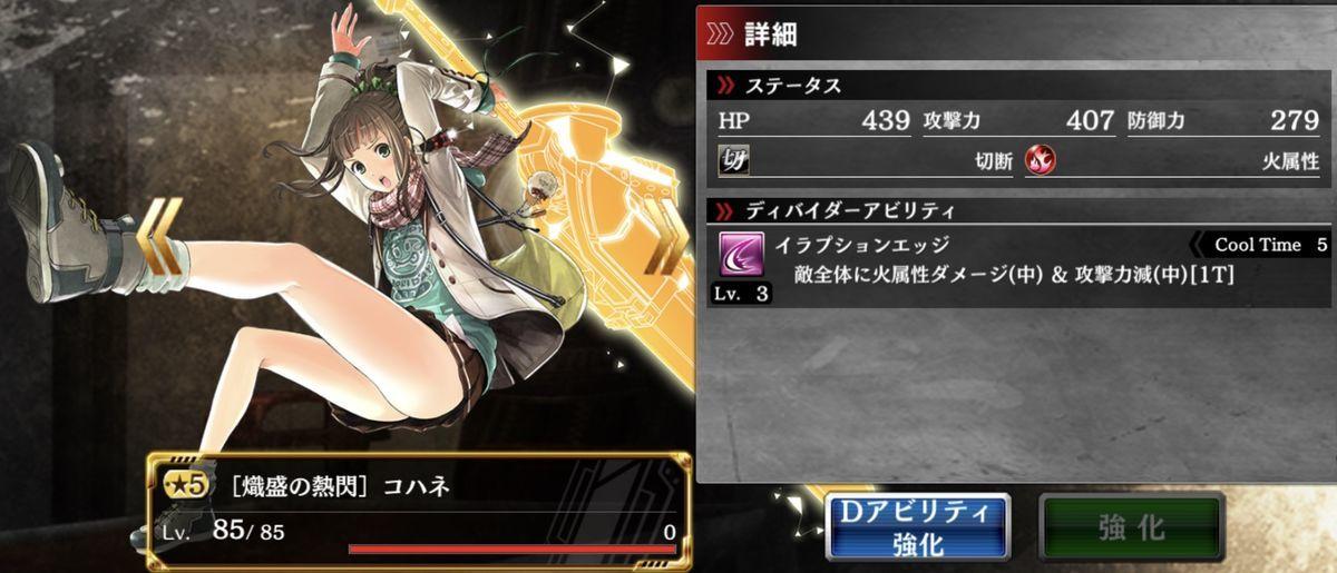 f:id:isozaki789:20200219174530j:plain