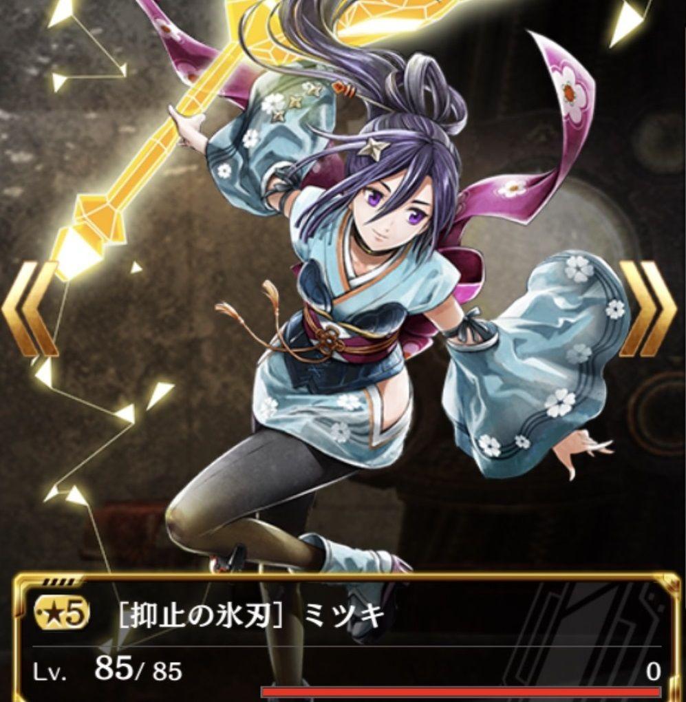 f:id:isozaki789:20200220153221j:plain