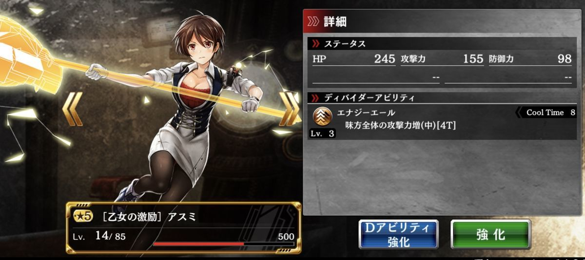 f:id:isozaki789:20200220165001j:plain