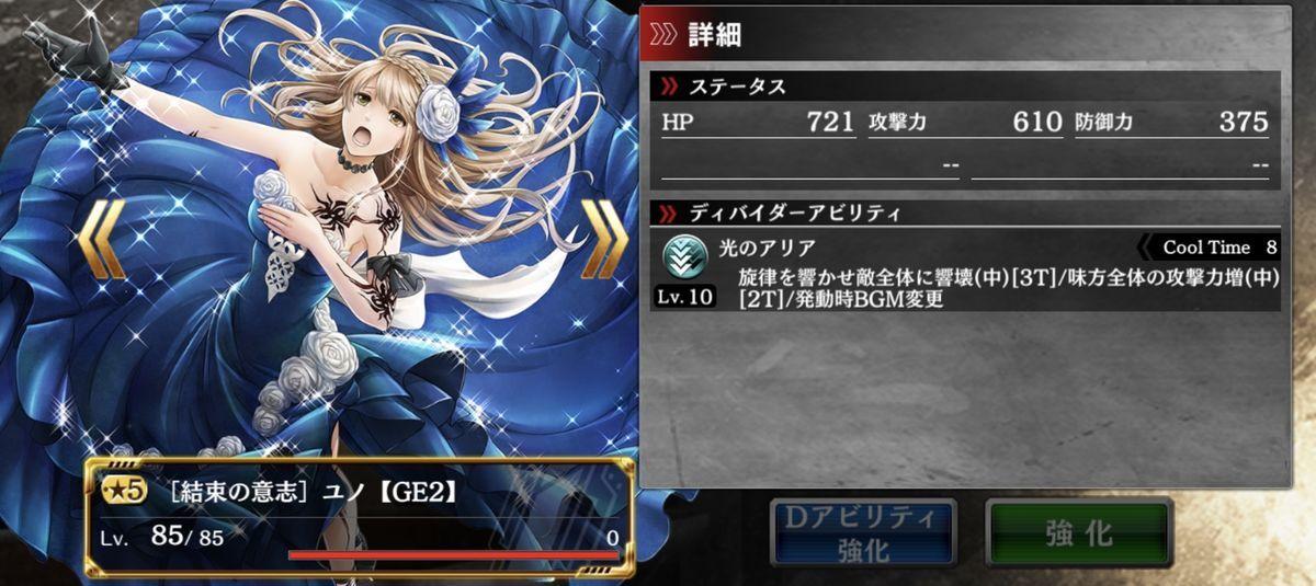 f:id:isozaki789:20200221172755j:plain