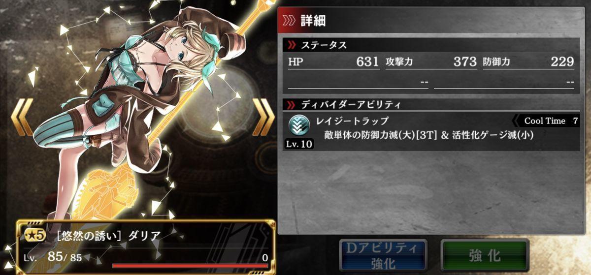 f:id:isozaki789:20200221180452j:plain
