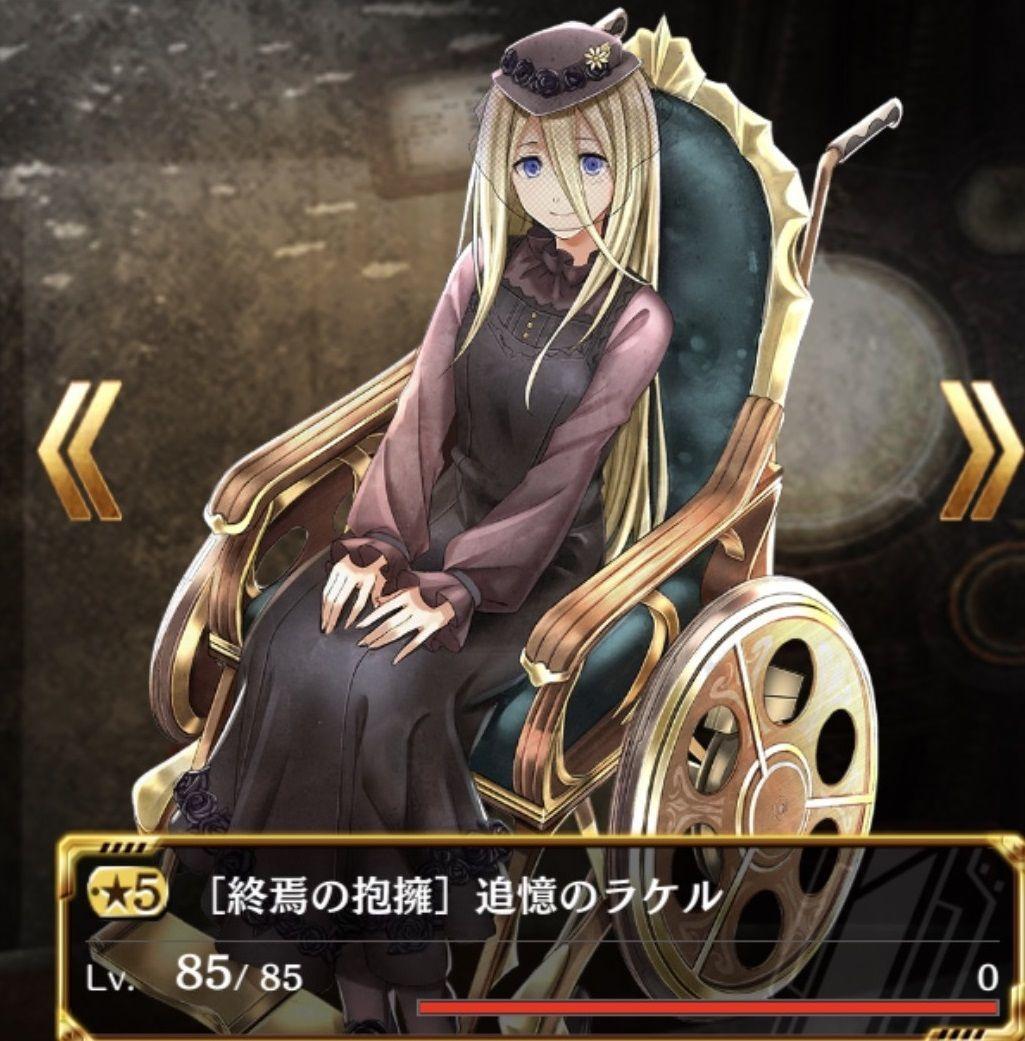 f:id:isozaki789:20200221183939j:plain