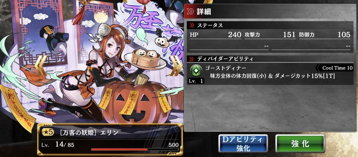 f:id:isozaki789:20200221184838j:plain
