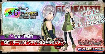 f:id:isozaki789:20200303185502p:plain