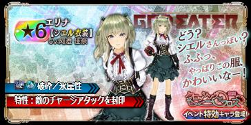 f:id:isozaki789:20200305170850p:plain