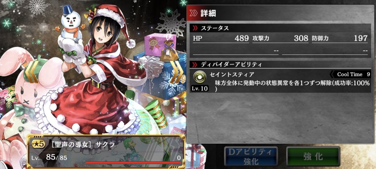 f:id:isozaki789:20200311160907j:plain