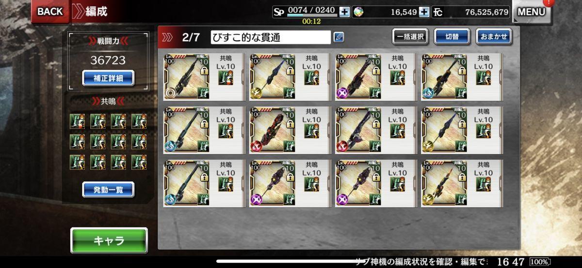 f:id:isozaki789:20200313171927j:plain