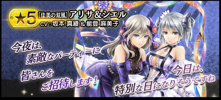 f:id:isozaki789:20200317172700p:plain