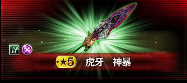 f:id:isozaki789:20200317172755p:plain